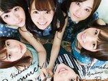 白石麻衣に生駒里奈…乃木坂46メンバーが封印した「あまりにも暗い過去」とは?