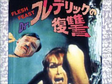 顔に改造ウジ虫を垂らし、死人続出! 理解不能な【封印ナチス映画】『ヒットラー蘇生計画』