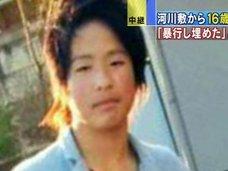 【東松山リンチ殺人】暴力団よりも凶悪…各地で隆盛する「少年ギャング」の恐るべき襲撃力