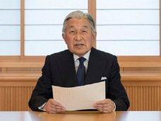 天皇が「お気持ち」で生前退位に反対する安倍政権や日本会議へ反論! 象徴天皇を強調して戦前回帰けん制も