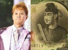 SMAP解散と天皇「生前退位」で日本滅亡!? 聖徳太子の予言「2016年クハンダ襲来、東京壊滅」が今始まった!