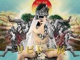 男根、バオバブ、男と女……富山で性と生を描き続ける若き画家・牧田恵実インタビュー