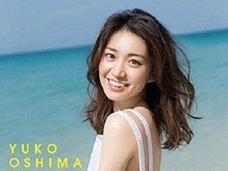 大島優子がFUCK動画→海外逃亡の裏事情とは? ファンからも総スカンで女優業はピンチ