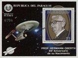 ロケット工学の世界的権威が「宇宙人は間違いなく実在する」と明言!UFOの特徴も科学的に解明していた!?