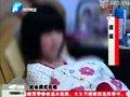 「昏睡させ、交際相手に上納……」未成年の娘を人身御供にする中国・鬼畜母たち