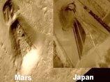 """【衝撃】火星で""""前方後円墳""""が発見される! 「日本人=火星人の子孫」である可能性も急浮上!?"""