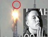 「UFO攻撃の可能性を排除しない」遂にイーロン・マスクがファルコン9ロケット爆発事故に言及