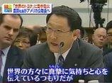"""日本企業がアメリカを抜くと国策的""""いじめ""""に遭う!? トヨタ社長の公開処刑映像で振り返る"""