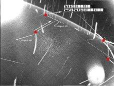 """スペースシャトルが撮影した公式UFO映像が超ヤバい! NASAも宇宙飛行士も25年悩み続ける""""90度ターン""""の謎"""