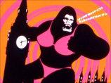 ノーブラ、ナマ足、短パン…25年間封印されたブラジャーをつけたキングコング映画が面白すぎる!