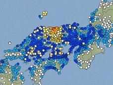 鳥取の震度6は南海トラフ地震の前兆か? 「平成の4連続巨大地震」の可能性と伊勢神宮の予言!