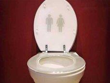 中国にガラス張りのトイレが登場!