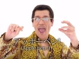 ピコ太郎はイルミナティの広告塔だった! PPAPは三角形を象徴、ジャスティン・ビーバーと洗脳計画か?