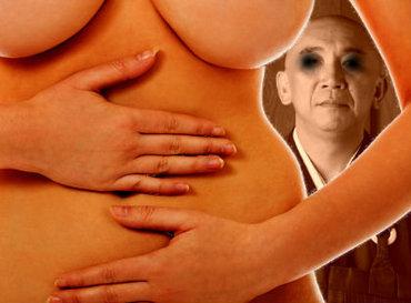 奇習「ペニス突きの怪僧」 ― 奥多摩で夜な夜な女たちの不妊を治した男