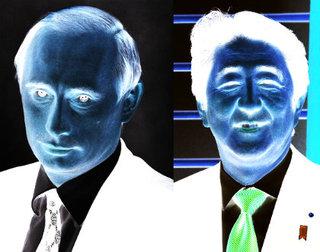 """【北方領土・許しがたいレベル】日本、ロシアの""""黒すぎる""""銀行に40億円融資決定! 黒幕は誰か、政府関係者が全暴露"""