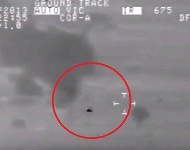 超衝撃UFO映像がプエルトリコ政府から流出! 海に突入し、分裂するピンク色のUFOに科学者6人も「よく分からん!」