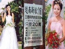 「12歳の花嫁」は誘拐された少女だった!? 中国農村で急増するベトナム人少女花嫁