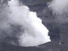 阿蘇山は人工噴火だった!? 恐怖の数字「18」とイルミナティの陰謀