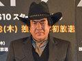 藤岡弘、海外大作ドラマ「ウエストワールド」に興奮隠せず! 日本刀を振り回し、人工知能について警告叫ぶ