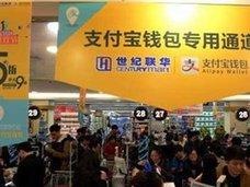 """「日本は中国の三級都市より遅れている!?」中国人観光客が、日本の""""アレ""""に不満タラタラ……"""