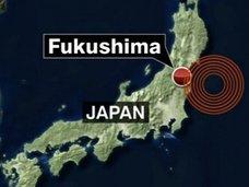 【悲報】11月23日(魔の水曜日)に巨大地震発生で日本列島分断か!? 「NZ→日本の法則」「スーパームーン」「予言」で検証!