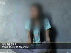 今度はカンボジアで少女8人に性的暴行か? 韓国人宗教家によるわいせつ行為が止まらない!