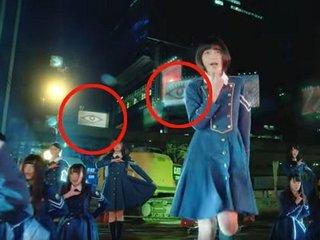 【ナチス問題】「欅坂46」はイルミナティの手先だった!? 過去のビデオに「プロビデンスの目」、数字「46」にも深い意味が!