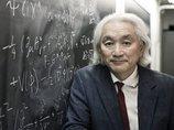 【神は存在するか】「宇宙の創造主は、微粒子の中に棲む宇宙人」ついに米科学者が神を証明!?  一方、ミチオ・カクやホーキングは…