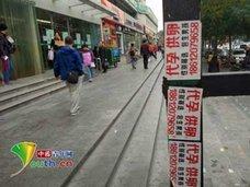 「AB型なら報酬アップ!?」卵子売買の仲介業者に、中国メディアが潜入取材!