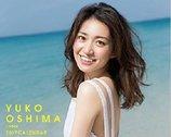 """「""""汚肌""""でボロボロ、どう撮影してもブス」AKB48の初期メンバーの容姿を関係者に聞いてみた"""