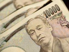 【真相】1500兆円の損失と630兆円の借金で日本は衰退させられた! そして国際銀行家たちは最後の大恐慌を引き起こそうとしている!