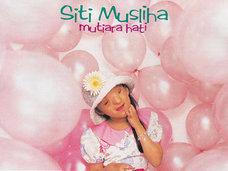 【閲覧注意】突然、社会から消されたマレーシア人美声歌手の少女 ― シチ・ムスリハの規格外な人生