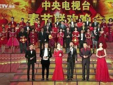 不道徳な芸能人は出演NG! 中国版『紅白歌合戦』出演に課せられた条件に「誰も出られない」の声