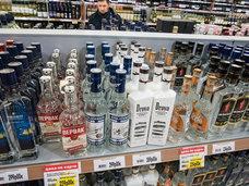 49名が死亡!ロシアで「メタノール」が使われた安価な入浴剤を「酒代わり」に飲んで招いた悲劇