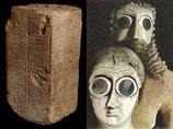 地球は「8人の宇宙人たち」が241000年にわたり支配していた!「シュメール王名表」が語る衝撃の真実