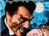 ブードゥ、黒人奴隷、変死体、ゾンビ…! 今も米国でカルト的人気を博す、幻の吸血鬼映画『BLACULA』とは?