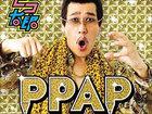 ピコ太郎と古坂大魔王のこれまでの収入を、TV業界人が勝手に算出! およそ●億円か?