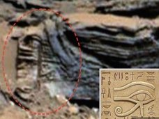 【衝撃】火星で古代エジプトのシンボル「ホルスの目」発見! さらに石棺まで… やはり古代エジプトと交流していた!?