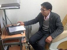 【実録】東京に住む筆者が、家族で「内部被ばく検査」を受けたら…!? 今こそ知ってほしい放射能汚染の真実