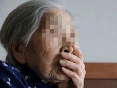 個人経営の学習塾をターゲットに「寸借詐欺」の全国行脚……孫思いの祖母の正体は詐欺師だった!