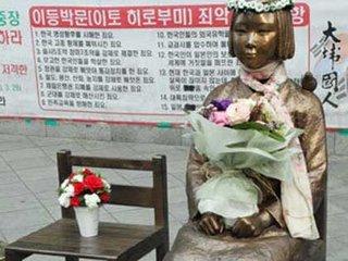 【領土問題と慰安婦問題を強引に一体化!? どさくさに紛れて「竹島少女像」計画が始動!