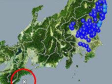 3日の地震で南海トラフ巨大地震が本格始動か!? 日本列島分断もあり得る、恐怖の連動4パターンを徹底解説!