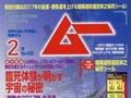 【衝撃】桃太郎発祥の地は岡山県ではなく山梨県だった…!桃太郎伝説の真相と鬼の存在に迫る