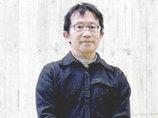 今は中国製品の方が日本よりも面白い!? メディアアーティストが語る「モノづくりにおける日本の勢い」