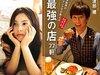 """アンジャッシュ渡部に明らかな""""異変""""! 佐々木希との結婚が本当に間近か!?"""