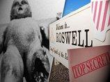 カナダ大教授が「ロズウェル事件」の本当の真相を暴露! 地球が宇宙人の監視下にある可能性も