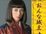 250億円? NHK代表的な番組の製作費は?