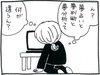 【漫画】「夢占い」に「夢判断」、「夢分析」……「夢」に隠された潜在意識の正体を探る