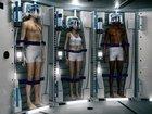 コールドスリープ(人工冬眠)が実現間近! 1年後に動物実験を開始、人体実験へ