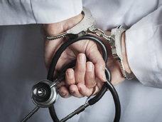 虚偽の診断で治療費詐取「新宿セントラルクリニック」事件〜悪徳医師から身を守る方法